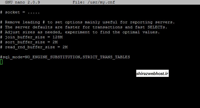 آموزش غیرفعال سازی Strict SQL Mode در WHM/cPanel