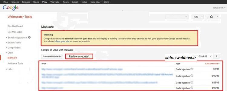 آموزش رفع مشکل بلاک شدن سایت توسط گوگل ( Reported Attack Site )