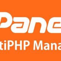 امکان تغییر نسخه php در سی پنل توسط ابزار MultiPHP Manager