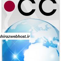 جزئیات ثبت دامنه با پسوند .cc