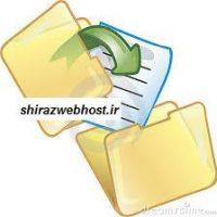 انتقال فایل از یک هاست به هاست دیگر بدون نیاز به دانلود کردن