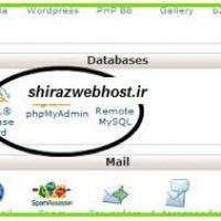 آموزش optimize کردن database توسط phpMyAdmin