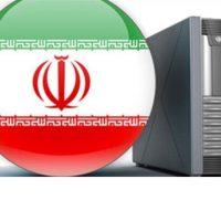 مزیت هاستی که روی سرور ایران است چیست؟