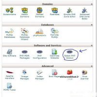 امکان تغییر نسخه php در سی پنل توسط ابزار PHP Selector